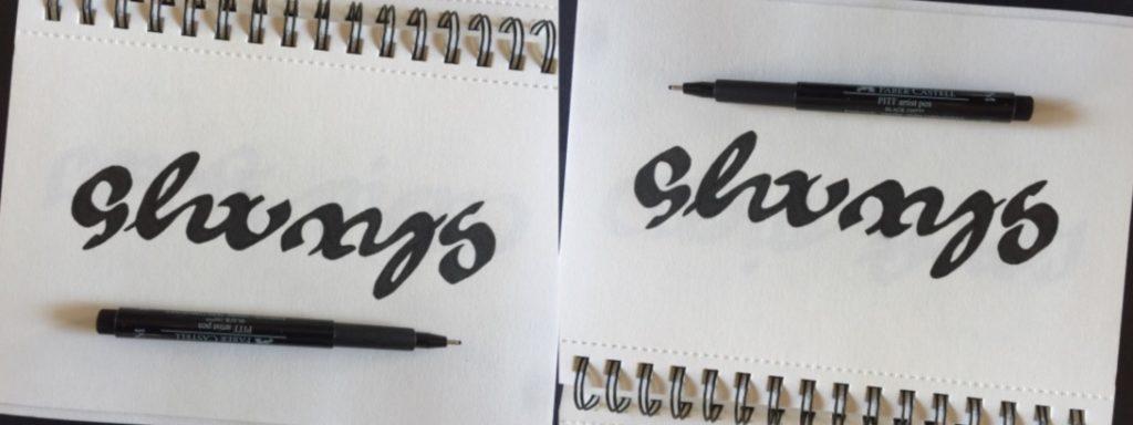 Always ambigram