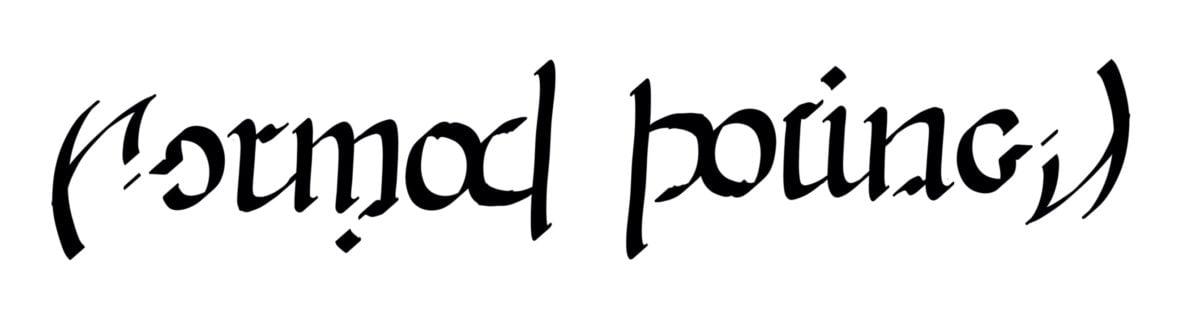 Normal - Boring Ambigram
